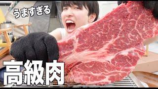 【ASMR】もかちゃんが愛情を込めて焼いてくれた高級肉をモッパンした!!【CulTVメンバー】