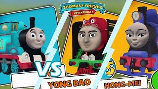 Thomas & Friends: Adventures! - THOMAS CHALLENGE CHINA ENGINE