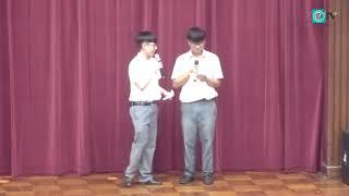 Publication Date: 2018-07-10 | Video Title: 東華三院馮黃鳳亭中學 2017-2018 成果展現日