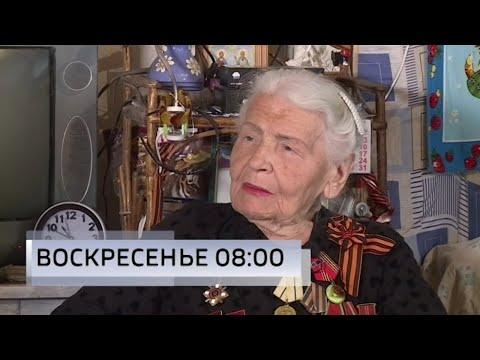 Она выжила при крушении Грузии - воспоминания участницы обороны Севастополя