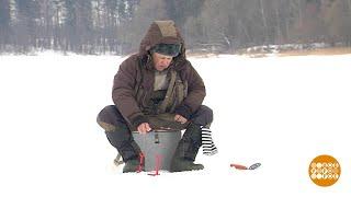 Шесть правил зимней рыбалки. Доброе утро. Фрагмент выпуска от 11.02.2021