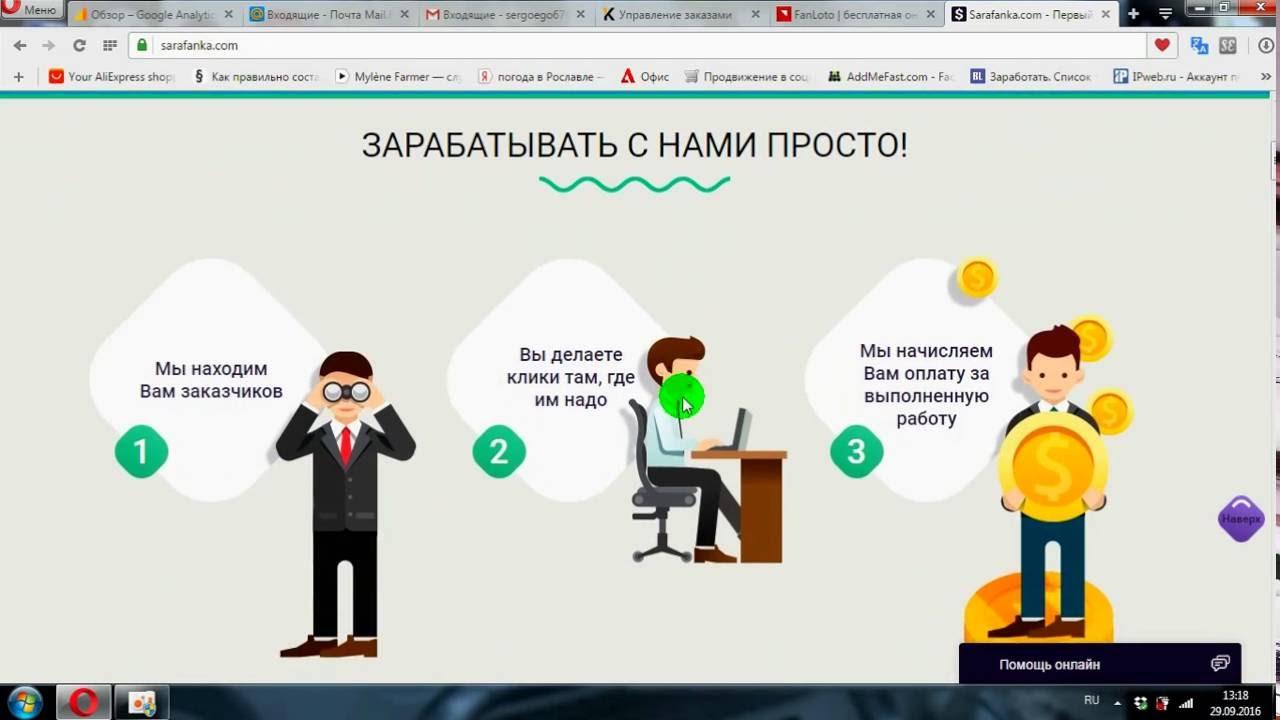 заработок на юридических консультациях в интернете
