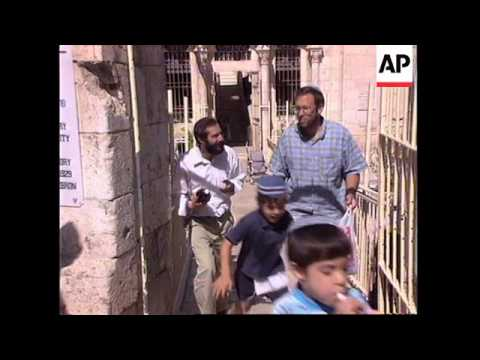 MIDDLE EAST: REACTION TO PALESTINIAN AND ISRAELI PEACE AGREEMENT
