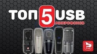 видео Студийный USB микрофон. AUDIO-TECHNICA AT2020USB - Цена снижена!