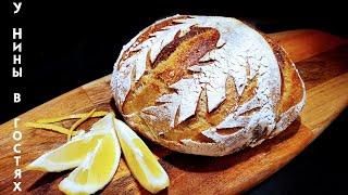 Хлеб на закваске с маком и лимоном Хлеб из цельнозерновой муки с маком и лимоном Хлеб с маком
