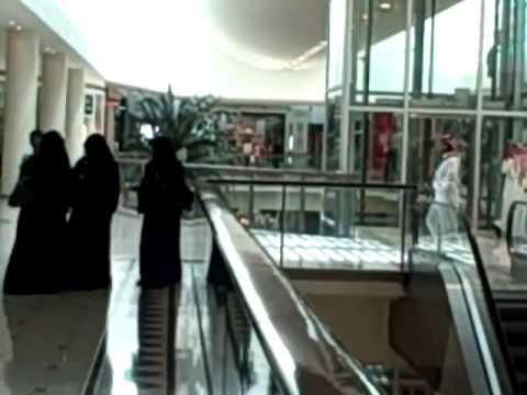 Hotel Al Khozama area Riyadh,  Saudi Arabia April 2010