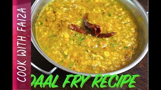DAAL (Lentil) FRY - اردو - हिंदी  *COOK WITH FAIZA*