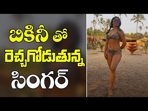 Telugu Singer Neha Bhasin Spotted in Two...