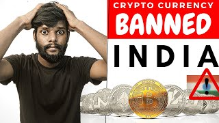 CRYPTOCURRENCY BANNED IN INDIA? || Cabinet Note Accepted!  || JC Talks Malayalam