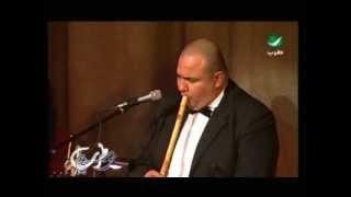 instrumental music - zeina - M Abdel Wahab  موسيقى زينة   محمد عبد الوهاب
