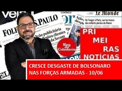 Cresce desgaste de Bolsonaro nas Forças Armadas