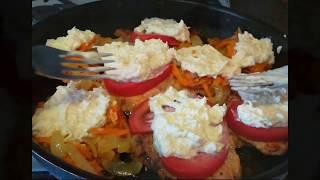 горбуша запеченная под шубой и с помидором и сыром