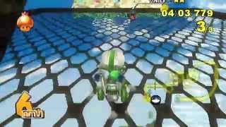 [MKW]  Roof of Baby Booster.