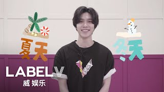 [WayV-ariety] ✌This or That✌ | HENDERY