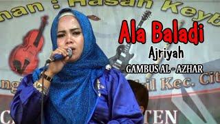 Gambus Terbaik   ALA BALADI   Ajriyah   Gambus Al - Azhar Cover   Adin Ranger