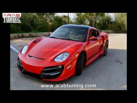 Red Porsche Cayman Anibal Bodykit Rush 987 Youtube