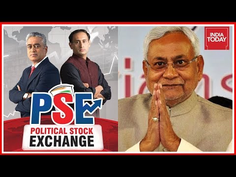 Nitish Kumar's Popularity Rises In Bihar, 48% Want Him To Be Next CM | Political Stock Exchange Mp3