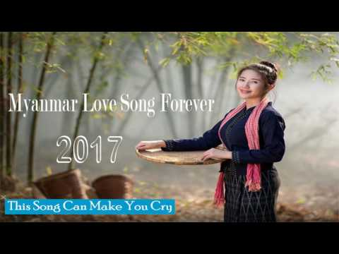 Myanmar Song download Mp4 |Myanmar Song download Audio 2017