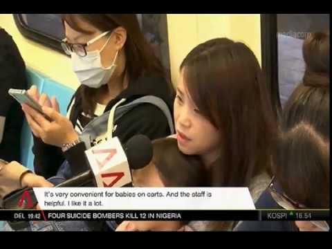 Taipei MRT report