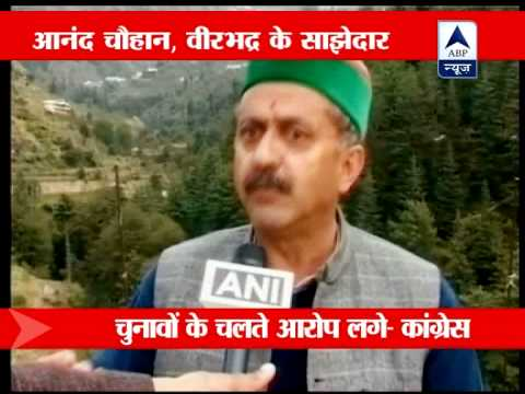 For Virbhadra Singh, money grows on trees