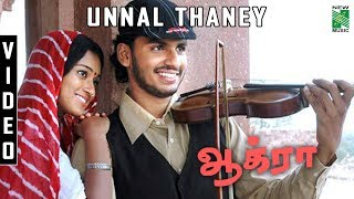 Agra | Unnal Thaney Video Songs | Vikash ,  Emimohan