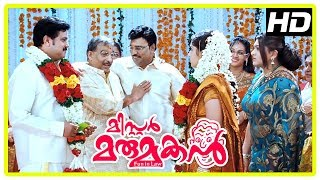 Mr Marumakan Movie Scenes | Dileep marries Sanusha | Kushboo learns truth and breaks the marriage