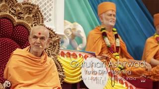 Guruhari Ashirwad 14 Nov 2017 (Morning), Mumbai, India