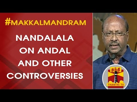 Poet Nandalala's Speech on Andal & other...
