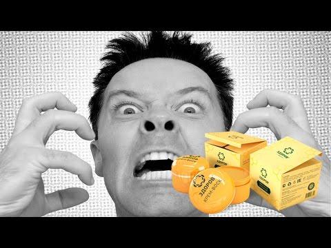 Крем-воск «ЗДОРОВ» от грибка: обман, развод или правда?