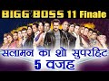 Bigg Boss 11 Salman Khan S Show Is SUPERHIT Here Are 5 REASONS FilmiBeat mp3
