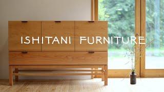 ISHITANI - Making a Cherry Kitchen Cupboard
