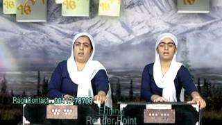 kahe re ban khoojan jaaee by sahib audio video