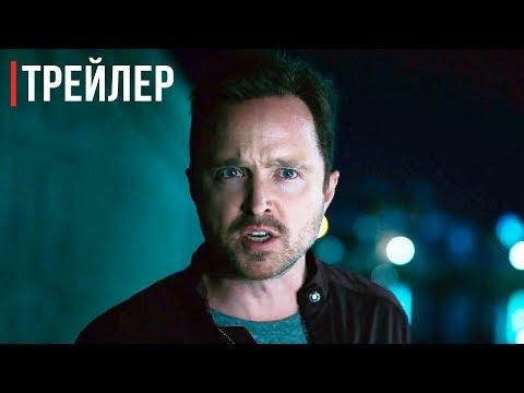 Мир Дикого Запада (3 сезон) — Русский трейлер (2020)
