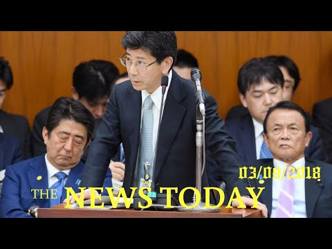 Japan Tax Agency Head Set To Resign Amid Cronyism Scandal: Source   News Today   03/09/2018   D...