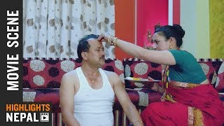 मेरो हुने वाला बुहारी - New Nepali Movie EK PAL Scene | Ram Maharjan, Jenisha KC