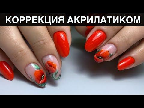 Как на ногтях нарисовать мак
