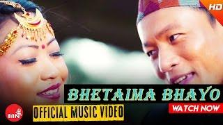New Nepali Song 2016 || BHETAIMA BHAYO - Rajesh Payal Rai Ft. Babita Limbu & Raj Khemding