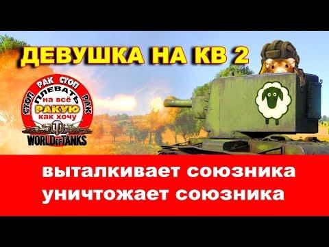 M18 HELLCAT ОЧЕНЬ ПОТНЫЙ БОЙ на маяке