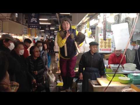 Small auction sell of fugu at the Kizu Market in Osaka