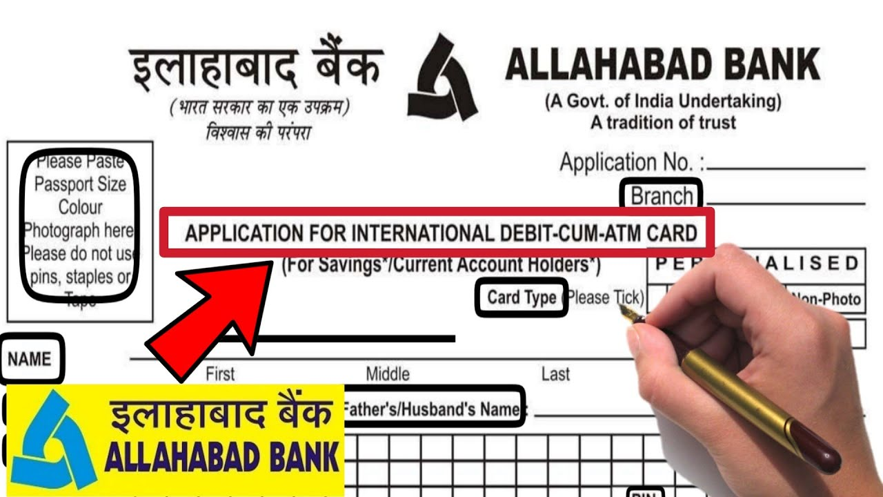 online atm form of allahabad bank