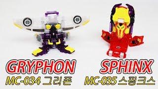 Turning Mecard W HG GRYPHINX Gryphon Sphinx Transformer CAR Robot kids Korea Toy