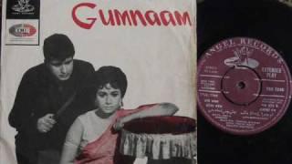 "Gumnaam song ""Gam Chhodke Manao Rang"""