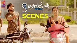 Kannada Movie Scenes   Happy Birthday Kannada Movie   Sachin   Sadhu Kokila   Latest Kannada Movies