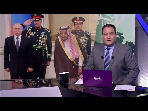 السعودية - روسيا.. علاقة تتغيّر وتغيّر  - نشر قبل 3 ساعة