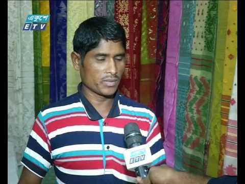 Jamdani  SP  News Ekushey Television Ltd 15 06 2017