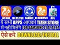 Gambar cover How to download/install UC mini,uc browser,mxplayer,shareit,ACL from Tizen store Samsung z1,z2,z3,z4