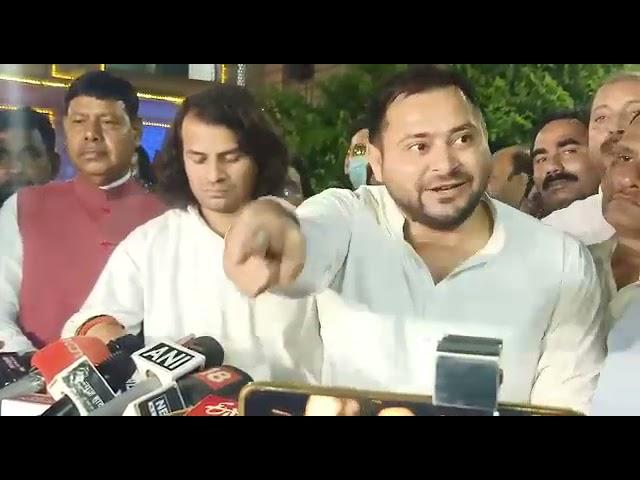 पटना विधानसभा में  पत्रकारो से वार्तालाप में प्रतिपक्ष के नेता तेजस्वी यादव ने सरकार पर बोला हमला।