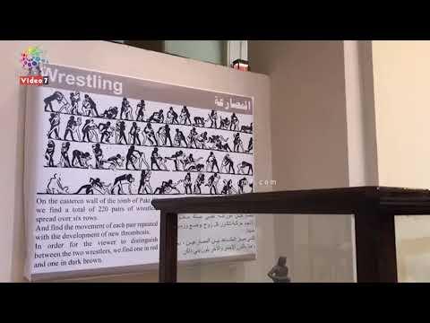 الفراعنة كانوا بيلعبوا كرة .. شاهد معرض الرياضة بالمتحف المصري