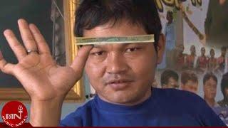 Magic Trick by Sher Bahadur Gurung