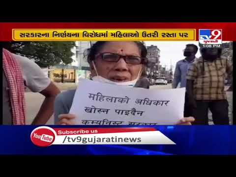 Gujarat's diamond industry loses its sparkle | Tv9GujaratiNews from YouTube · Duration:  6 minutes 44 seconds